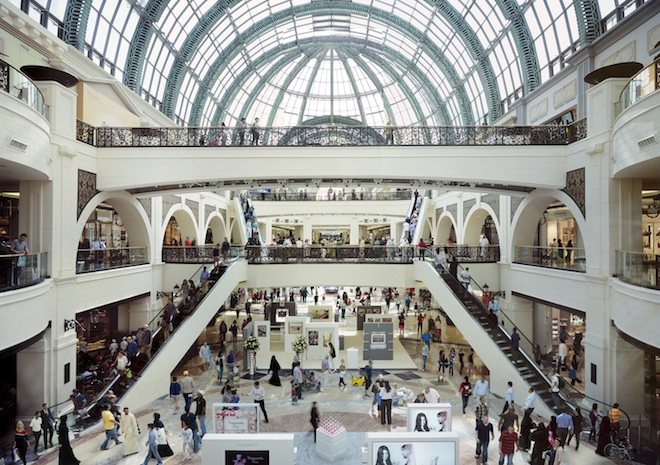 Mall of the Emirates в Дубае