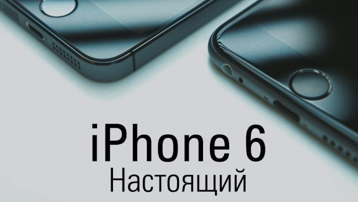 iPhone 6 Plus в Дубае