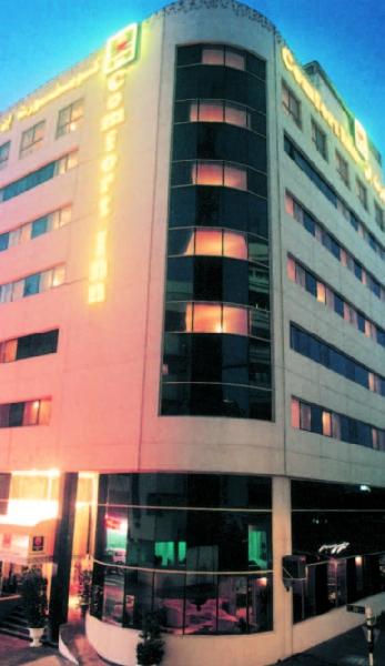 Джонрад отель дубай купить квартиру в центре лондона