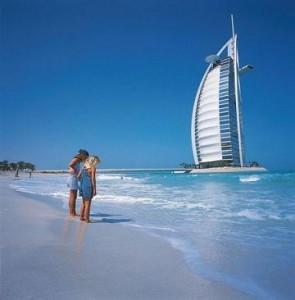 Дубай в конце апреля декларирование недвижимости за рубежом 2016