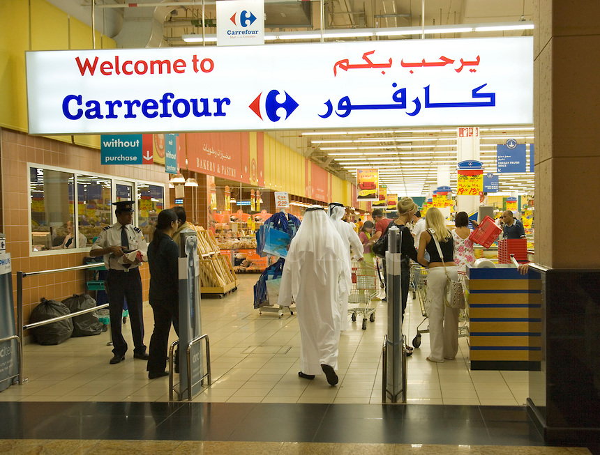 Супермаркет Carrefour в Mall of the Emirates в  Дубае