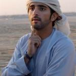 принц al maktoum