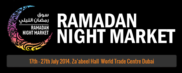 ramadan night market 2014