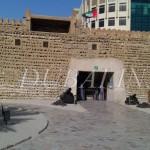 Хатта Дубай