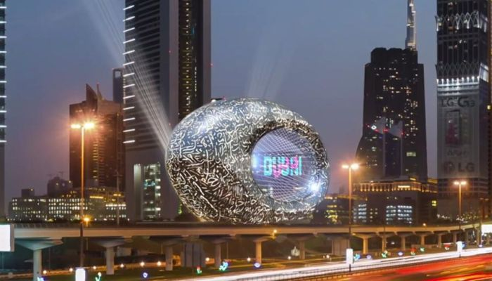 Музей дубай бахрейн дубай