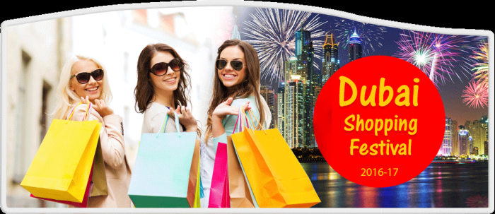 Дубай шоппинг фестиваль 2016 внж в сша при покупке недвижимости
