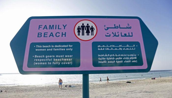 Еще больше семейных пляжей появится в Дубае