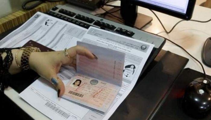 С 21 октября в ОАЭ действует новая визовая система