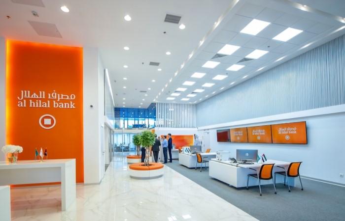 Al Hilal Bank стремится преобразовать рынок сукук