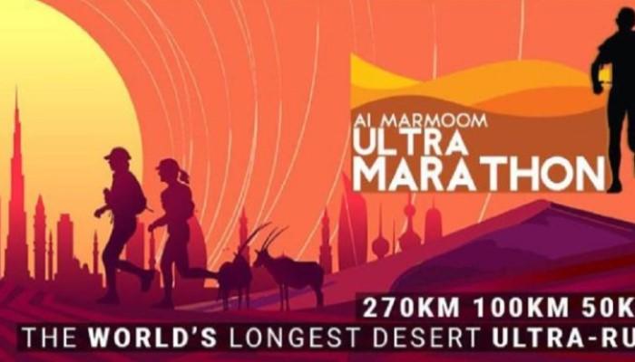 марафон Al Marmoom в Дубае 2018