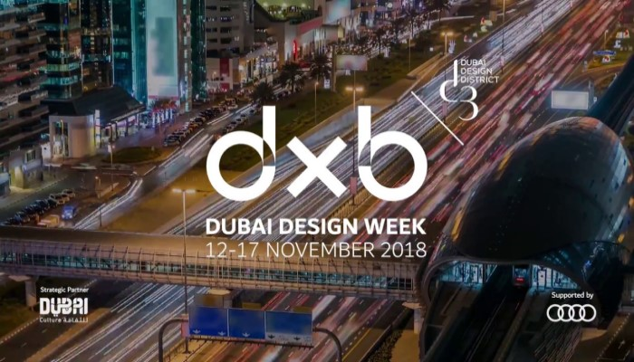 Dubai Design Week 2018