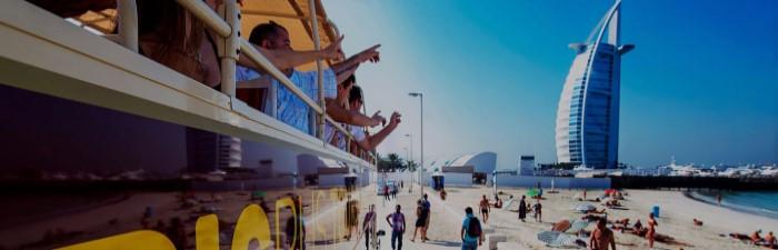 Дубай попал в топ 4 по количеству туристов в мировом рейтинге