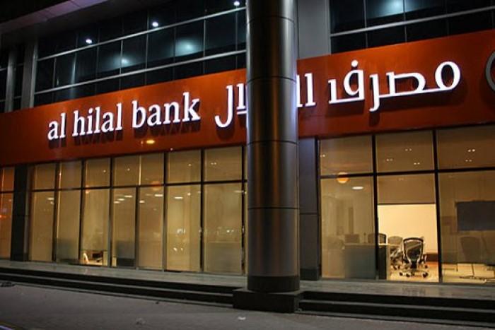 Банк Al Hilal осуществил первую сделку на блокчейне