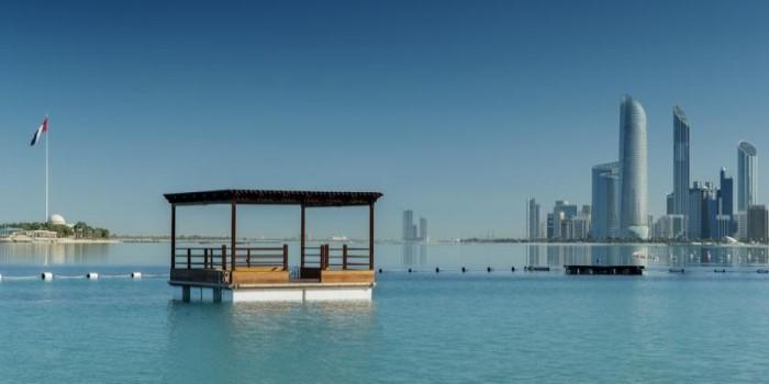 История Hilton Abu Dhabi