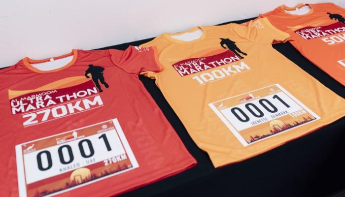 Al Marmoom Ultramarathon 270 km