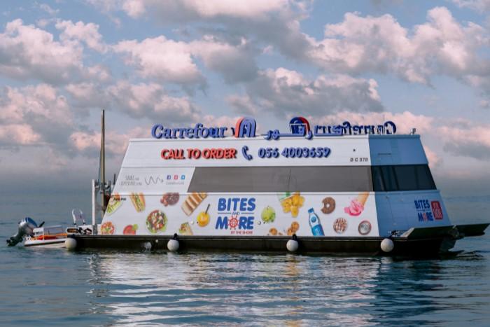 В Дубае появился первый в мире плавучий супермаркет
