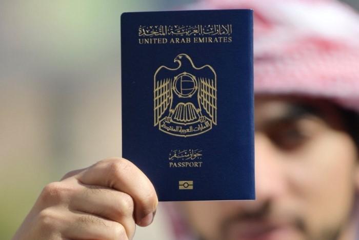 Паспорт ОАЭ стал одним из самых престижных в мире