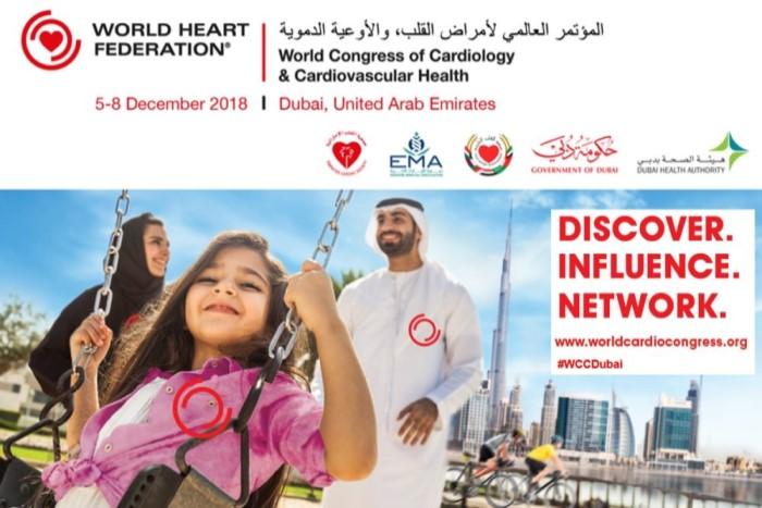 Жители ОАЭ находятся в группе риска по сердечным заболеваниям